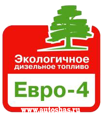 Евро-4