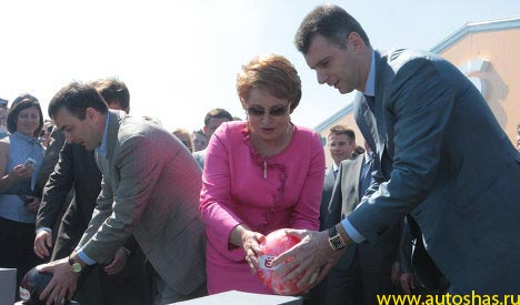 Закладка первого камня Валентиной Матвиенко и Михаилом Прохоровым