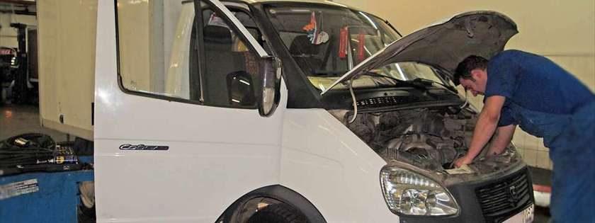 Диагностика двигателя автомобиля марки ГАЗель