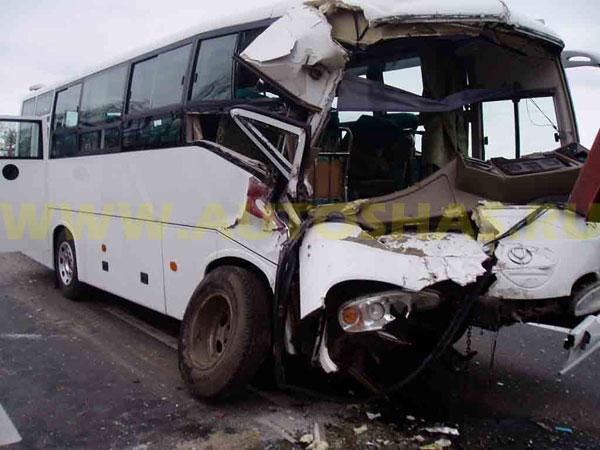 Разбитый автобус