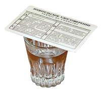 Алкоголь и водительское удостоверение
