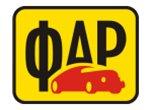 Логотип Федерации автовладельцев России