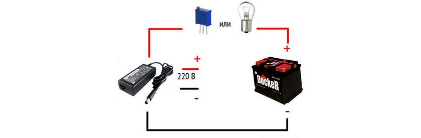Схема зарядки АКБ от лампочки