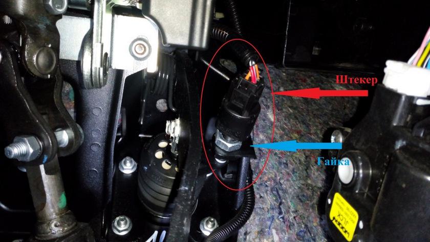 Замена тормозного датчика